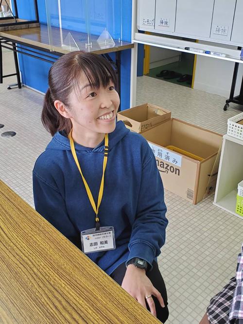 志田和美さん写真
